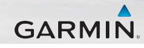 Сонари Garmin